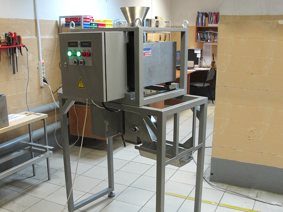 ERGUARD GM gravity metal detector was manufactured