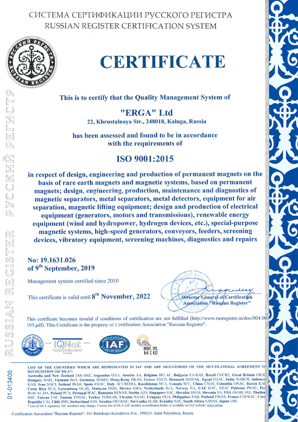 Certificate of Conformity to ISO 9001:2015  Quality Management System  (EN)