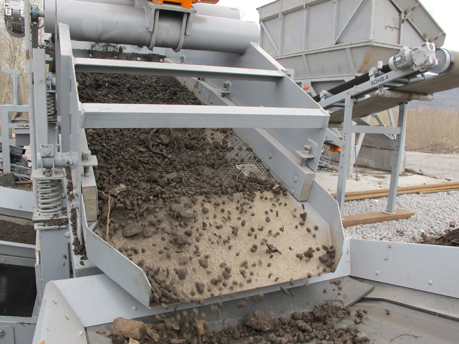 Production of vibrating screens/vibrating feeders