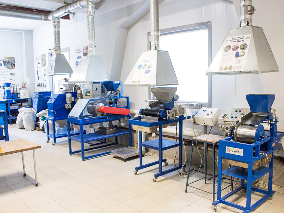 In-plant testing Laboratory for Mineral and Industrial Raw Materials (LIMiTS) opened
