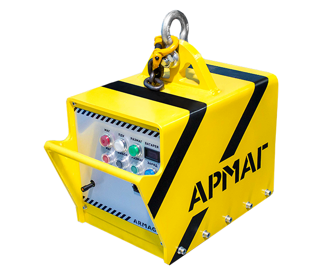 ARMAG LS-AB electropermanent (pulse) battery-operated lifting magnet